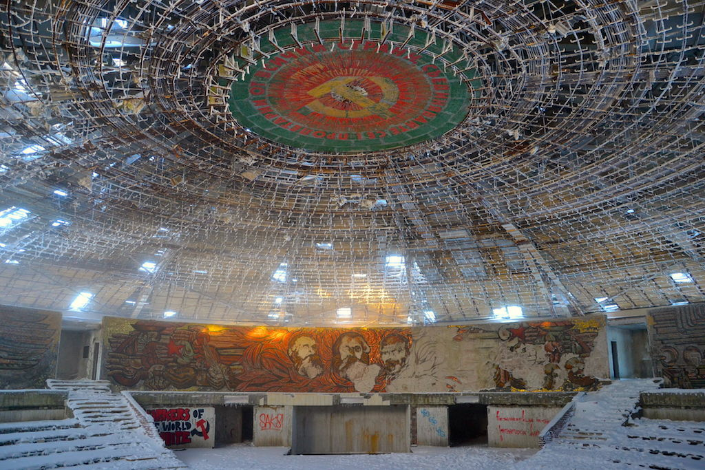 how to get into buzludzha